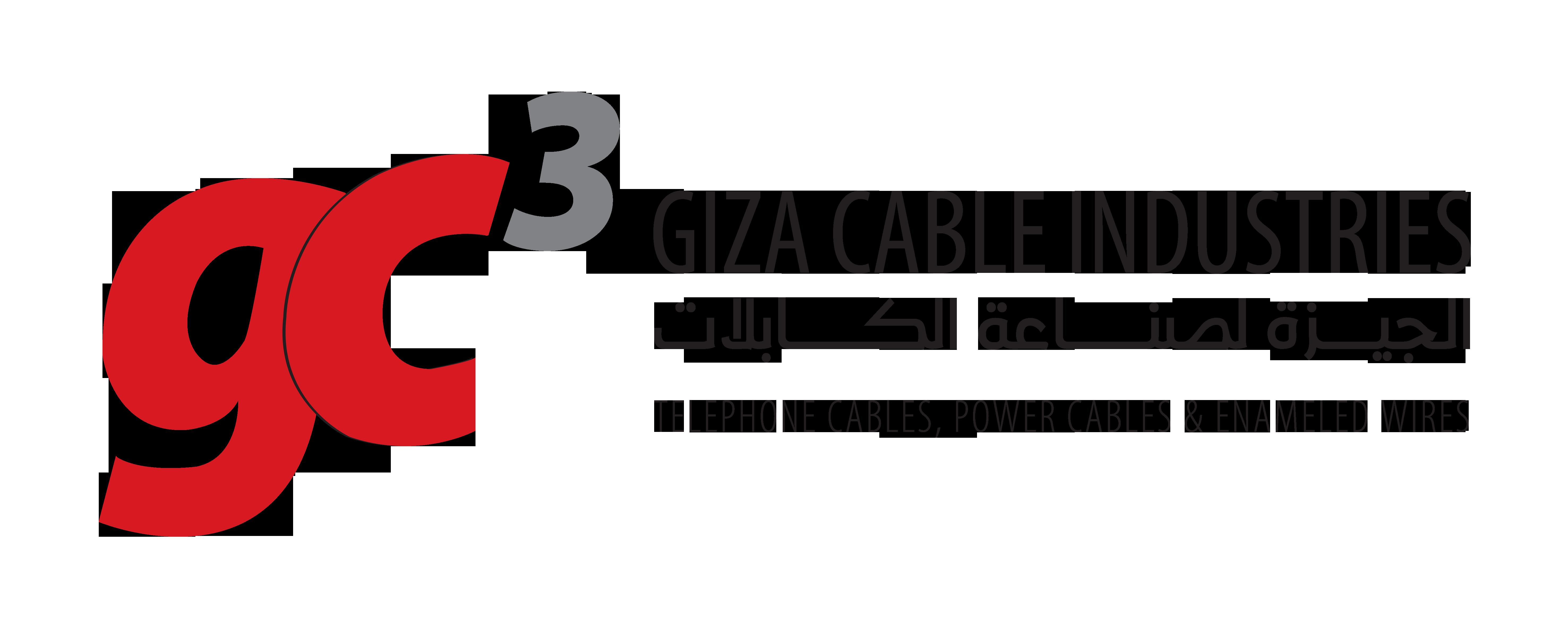 GIZA CABLE INDUSTRIES | الجيزة لصناعة الكابلات